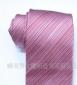 供应领带2000