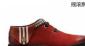 2012爆款头层牛皮JEEP吉普系带舒适男鞋平底鞋英伦风格