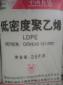 LDPE大庆石化18D
